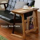 サイドテーブル テーブル 北欧 ベッドサイドテーブル ベッドテーブル ナイトテーブル 木製 ベット ベッドサイド ミニテーブル カフェ ローソファー ウォールナ...