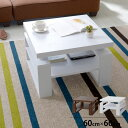 おしゃれ リビングテーブル テーブル 北欧 センターテーブル ローテーブル コーヒーテーブル 木製 ナイトテーブル カ…
