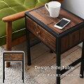 送料無料サイドテーブル北欧テーブルベッドサイドテーブルベッドテーブルナイトテーブル木製ローソファーウォールナットおしゃれモダンカフェ風ミッドセンチュリーソファソファーテーブルチェストキャビネットサイドチェスト