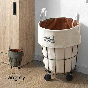 おしゃれ キャスター付き ランドリーバスケット ランドリーワゴン キャスター 大容量 スリム 薄型 ランドリーボックス ランドリー収納 ランドリーバッグ おしゃれ 北欧 洗濯かご 洗濯カゴ