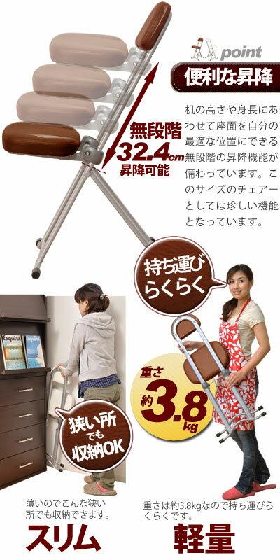 高さ調節可能高さ調節チェアーカウンターチェアーバーチェアー作業椅子キッチンチェア家具北欧シンプルモダン