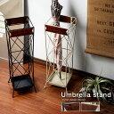 送料無料 アンブレラスタンド 傘立て かさたて アイアン 薄型 スリム コンパクト シンプル スタンド 木製 木 ウッド …