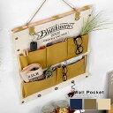 ●クーポン対象●ウォールポケット Lサイズ 壁掛け ポケット 収納 レターホルダー レターケース レターラック カード…