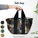 ◆クーポン対象◆ミニトートバッグ レディース トートバッグ ブランド かわいい おしゃれ ショルダーバッグ サコッシ…