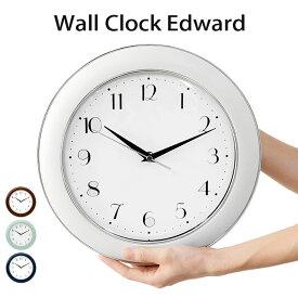 壁掛け時計 掛け時計 掛時計 時計 北欧 おしゃれ デザイン エドワード 壁掛け かけ時計 メンズ レディース ユニセックス かわいい シンプル アナログ クロック 雑貨 インテリア カラー ガラス きれいめ スタイリッシュ モダン 男前 西海岸 白 音がしない 家具