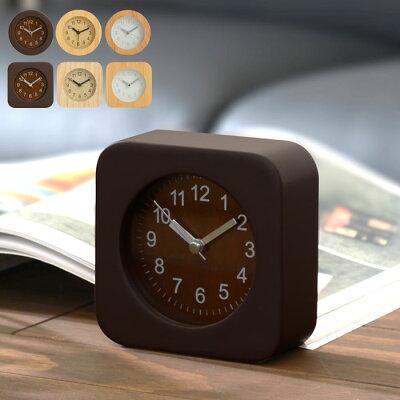 送料無料目覚まし時計天然木アナログバックライト置き時計目覚まし木製クロック置時計コンパクトインテリアシンプル光る木目レトロ静かリビング寝室小さいかわいいおしゃれ北欧ナチュラルアラームクロック