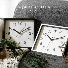 壁掛け時計 北欧 おしゃれ 静音 四角 音がしない 見やすい 秒針 掛け時計 掛時計 かけ時計 時計 とけい かわいい シンプル スイープムーブメント シック モダン スクエア スイープ アナログ ウォールクロック メンズ レディース 子供 黒 白 おしゃれ家具