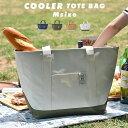 保冷バッグ クーラーバッグ レジバッグ ショッピングバッグ レジャーバッグ お買い物バッグ トートバッグ 保冷 ピクニ…