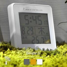 電波時計 置き時計 デジタル時計 自動時刻設定 自動補正 温度計付 目覚まし時計 アラームクロック 卓上時計 カレンダー付き 温度計 バックライト スヌーズ 電波クロック アラーム時計 卓上 スヌーズ機能 24時間表示 テーブルクロック 12時間表示 テレワーク