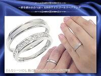 マリッジリングペアリング結婚指輪ホワイトゴールドK10ダイヤモンドハーフエタニティシンプル艶消しおしゃれ偶数サイズ指輪2本セット価格【納期約4週間】