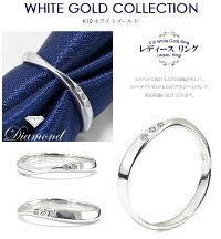 マリッジリング結婚指輪レディースリングホワイトゴールドK10ダイヤモンドウェーブカーブシンプル艶消しおしゃれ偶数サイズ指輪【納期約4週間】