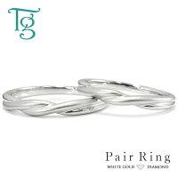 マリッジリングペアリング結婚指輪ホワイトゴールドK10ツイストひねりシンプル艶消しマットおしゃれ偶数サイズ指輪2本セット価格【納期約4週間】