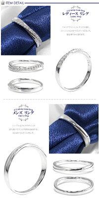 ダイヤモンドホワイトゴールドペアリング【TF406020_40700H_pair】K10ホワイトゴールドダイヤモンドペアリング指輪送料無料ランキングギフトプレゼント誕生日記念日ホワイトデークリスマスマリッジリング