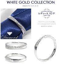 マリッジリング結婚指輪レディースリングホワイトゴールドK10ダイヤモンドクロスラインインフィニティシンプル艶消しおしゃれ偶数サイズ指輪【納期約4週間】