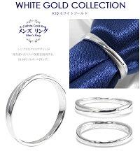 マリッジリング結婚指輪メンズリングホワイトゴールドK10クロスラインインフィニティシンプルおしゃれ偶数サイズ指輪【納期約4週間】