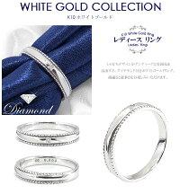 マリッジリング結婚指輪レディースリングホワイトゴールドK10ダイヤモンドミル打ちシンプルおしゃれ偶数サイズ指輪【納期約4週間】