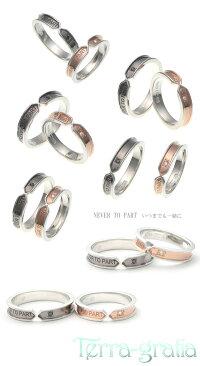 ペアリング刻印シルバーダイヤモンドシンプルブラックカラーピンクゴールドカラーメッセージ上品おしゃれ指輪マリッジリング結婚指輪Silver925送料無料2本セット価格