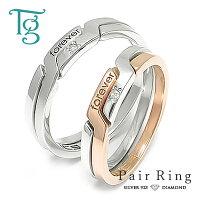 ペアリング刻印シルバーピンクシルバーダイヤモンドシンプルパズルメッセージ上品おしゃれ指輪マリッジリング結婚指輪Silver925送料無料2本セット価格