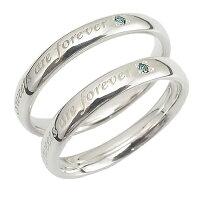 ペアリング刻印シルバーブルーダイヤモンドシンプル甲丸メッセージサムシングブルー細身上品おしゃれ指輪偶数サイズマリッジリング結婚指輪Silver925送料無料2本セット価格
