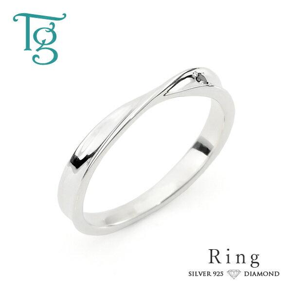 リング メンズ レディース シルバー 刻印 ブラックダイヤモンド シンプル ひねり メビウス 細身 上品 おしゃれ 指輪 偶数サイズ シルバーカラー Silver 925