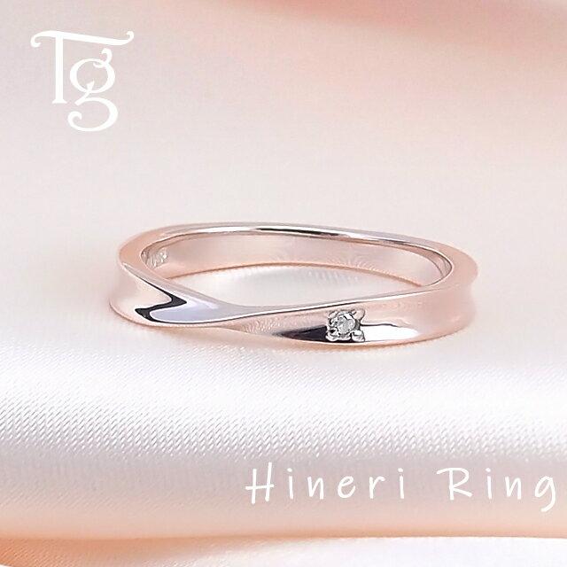 リング レディース ピンクシルバー 刻印 ダイヤモンド シンプル ひねり メビウス 細身 上品 おしゃれ 指輪 偶数サイズ ピンクゴールドカラー Silver