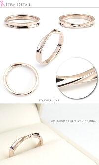 リングレディースピンクシルバー刻印シンプルひねりメビウス細身上品おしゃれ指輪偶数サイズピンクゴールドカラーSilver