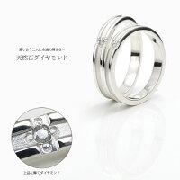 ペアリング刻印シルバーダイヤモンドシンプルクロス艶消しマットライン上品おしゃれ指輪偶数サイズマリッジリング結婚指輪Silver925送料無料2本セット価格