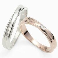 ペアリング刻印シルバーピンクシルバーダイヤモンドシンプルクロスラインXラインおしゃれ指輪偶数サイズマリッジリング結婚指輪Silver925送料無料2本セット価格