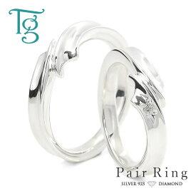 ペアリング 刻印 シルバー ダイヤモンド シンプル 上品 おしゃれ 指輪 マリッジリング 結婚指輪 Silver 925 2本セット価格