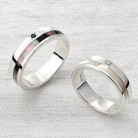 ペアリング刻印シルバーキュービックジルコニアブラックシェルホワイトシェルマザーオブパールシンプル幅広上品おしゃれ指輪マリッジリング結婚指輪Silver925送料無料2本セット価格
