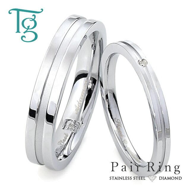 ペアリング 刻印 ステンレス ダイヤモンド シルバーカラー シンプル おしゃれ 指輪 マリッジリング 結婚指輪 サージカルステンレス 316L ノンアレルギー 金属アレルギー対応 2本セット価格