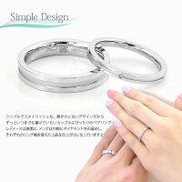 ペアリング刻印ステンレスダイヤモンドシルバーカラーシンプルおしゃれ指輪マリッジリング結婚指輪サージカルステンレス316Lノンアレルギー金属アレルギー対応送料無料2本セット価格