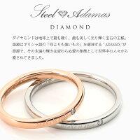 ペアリング刻印ステンレスダイヤモンドシンプル細身甲丸スティールシルバーカラーローズピンクゴールドカラーおしゃれ指輪マリッジリング結婚指輪サージカルステンレス316Lノンアレルギー金属アレルギー対応2本セット価格