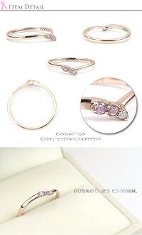 リングレディースダイヤモンドピンクシルバーレディースリング指輪刻印無料ランキングギフトプレゼント誕生日記念日ホワイトデー母の日クリスマス