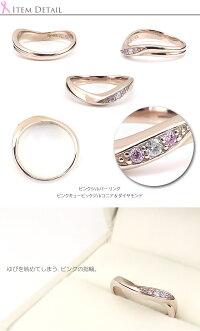 リングレディースダイヤモンドピンクシルバーレディースリング指輪ランキングギフトプレゼント誕生日記念日ホワイトデー母の日クリスマス