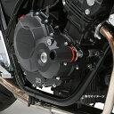 デイトナ(DAYTONA) 91459 エンジンプロテクター CB400SF('14)/ CB400SB('14)用 【RCP】 / 02P07Feb16