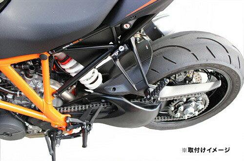 キジマ(KIJIMA) KTM-05001 ヘルメットロック KTM 1290 SUPER DUKE R用