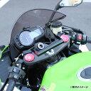キジマ(KIJIMA) ニンジャ ZX-6R ABS (13Y-/ZX636FDF-)用 ハンドルマウントステー ブラック 204-0641