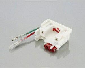 キタコ(KITACO) バッテリーコネクター YTR4A-BS/FTX4専用/1ヶ 0900-755-02100