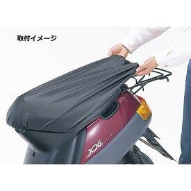 マルト(MARUTO) のびの〜びサドルカバー ブラック Lサイズ SCN-3200