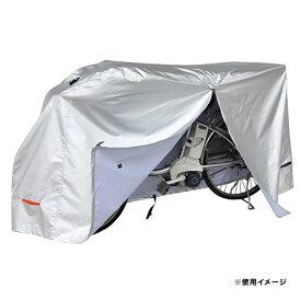 自転車用クイックカバー 一般タイプ シルバー EL-C(007020011)ELseries 【RCP】 / 02P07Feb16
