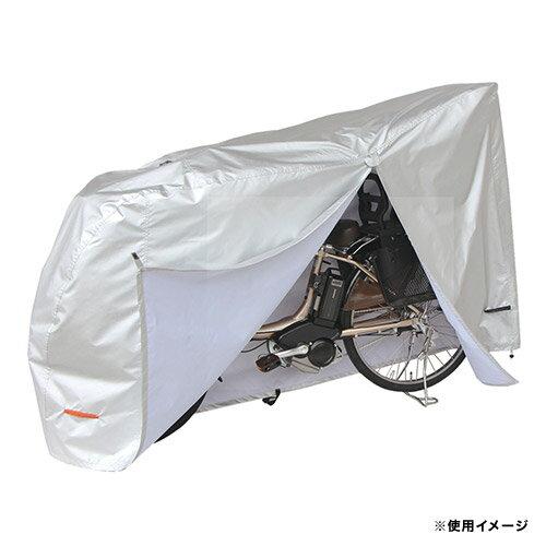 自転車用クイックカバー ハイバックタイプ シルバー EL-D(007020012)ELseries 【RCP】 / 02P07Feb16