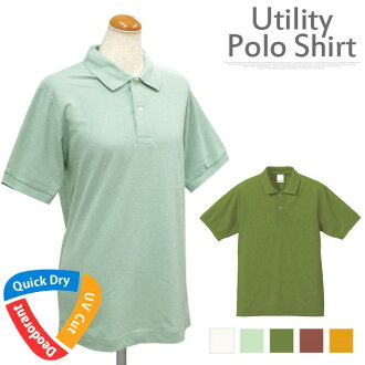 The size dry Kanoko utilities Pau tea plain fabric short sleeves slight wound UV cut ultraviolet rays ultraviolet rays measures water absorption fast-dry deodorization function button back side casual clothes strong power deodorization XS S M L XL size (