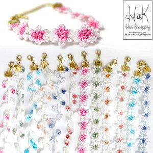 ミサンガ 刺繍 ブレスレット フラワー リーフ モチーフシンプル アンクレット ゴールドチェーン 植物 ナチュラル テラコッタ fka