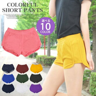 Short pants running shorts sweat shirt underwear Lady's bottoms plain elasticized short length stretch piping waist rubber hot pants color underwear shorts sportswear gym yoga exercise Pau tea practice game terra cotta