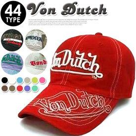 キャップ スナップバック ヴォンダッチ 刺繍 野球帽 ロゴ クラッシュ加工 全44種 VonDutch テラコッタ PRD