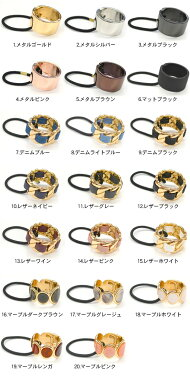 送料無料/メタルマット素材ヘアリングヘアカフス☆クリップリング付きヘアゴム☆シンプルデザインヘアポニーヘアアクセサリー