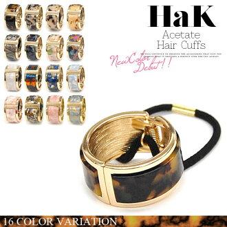 頭髮氣泡 ☆ 頭髮配件 ☆ 乙醯乙酸酯材料板 ☆ 愈頭髮 ☆ 剪輯環與袖口