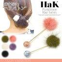 Hak66501