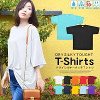 Tシャツレディース半袖大きいサイズ無地シンプルビッグTシャツゆったりトップスカジュアルスポーティテラコッタ